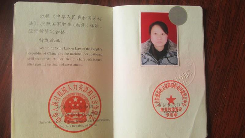 协会/组织 中国红十字注册志愿者,安徽省首批红十字会心理救援总队