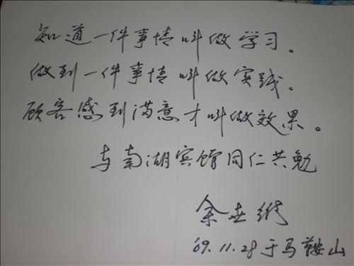 于红梅春江花月夜曲谱