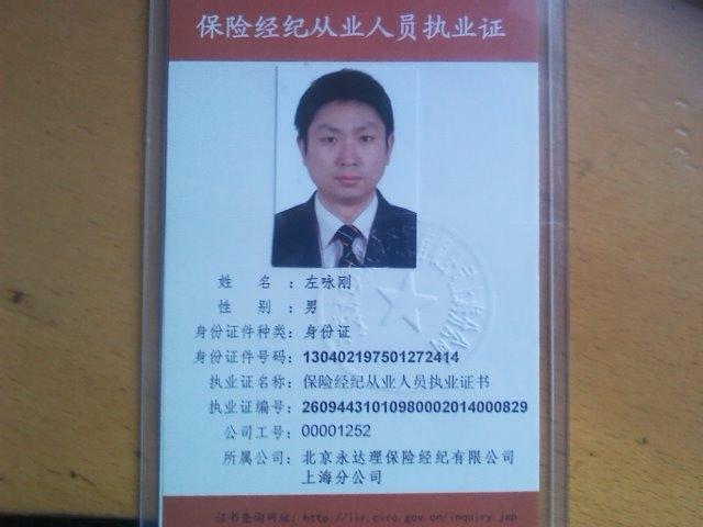 经纪演艺公司_保险经纪公司注册_成都经纪注册