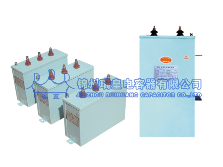 自愈式低压并联电力电容器bkmj系列