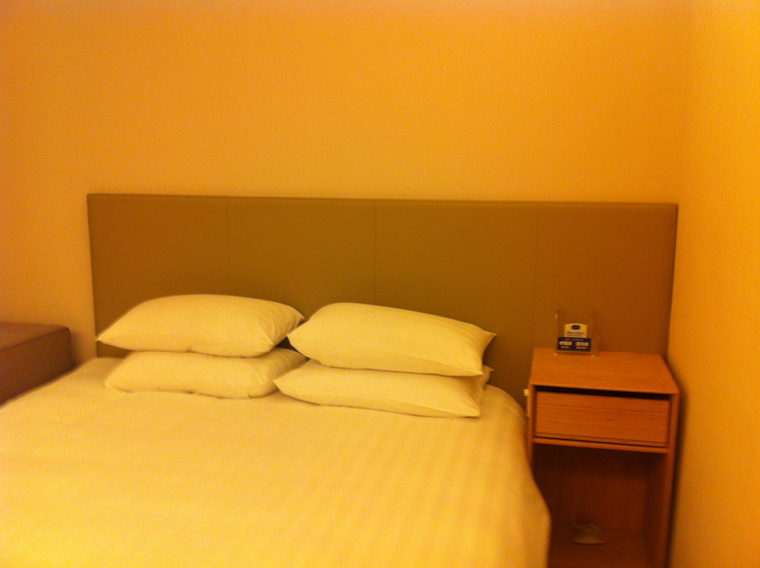 汉庭酒店 职业目标