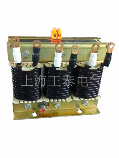 上海王泰电气产品 串联电抗器