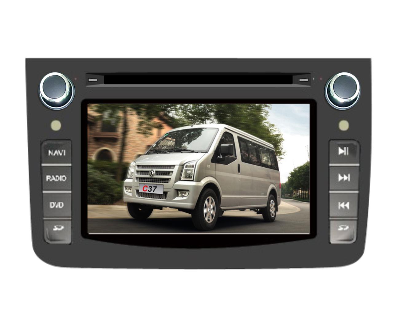 微型车专车专车专用车载dvd导航-东风小康c37