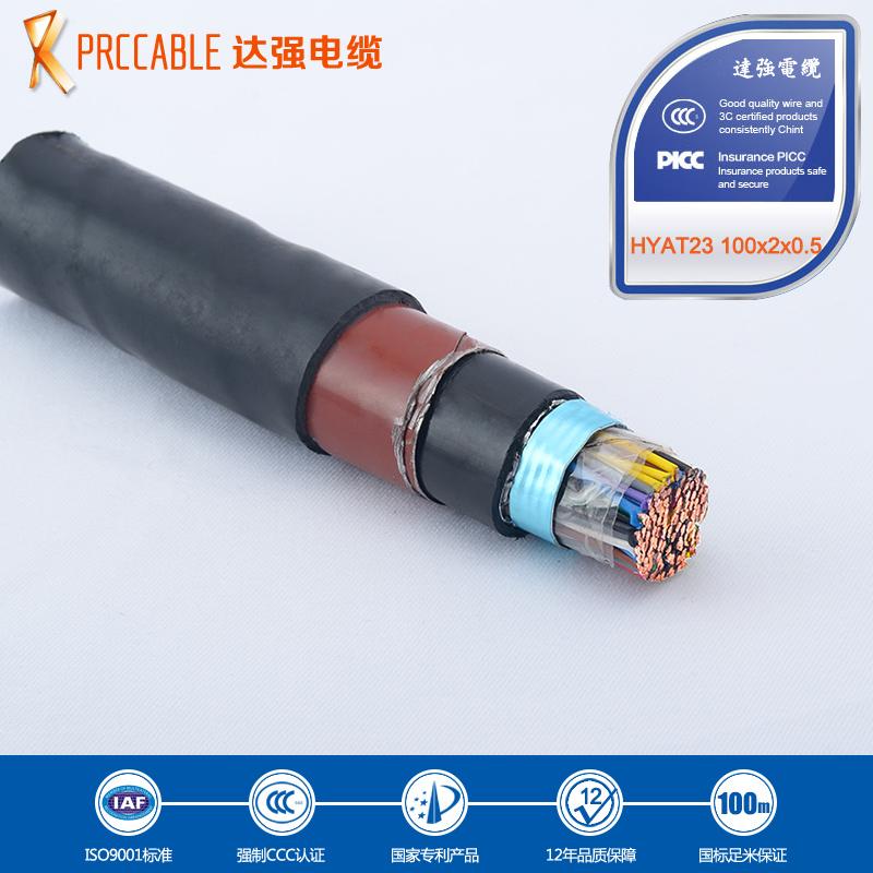 ...电话通信主干线工程布线.   室内超五类网线   通信电缆   ...