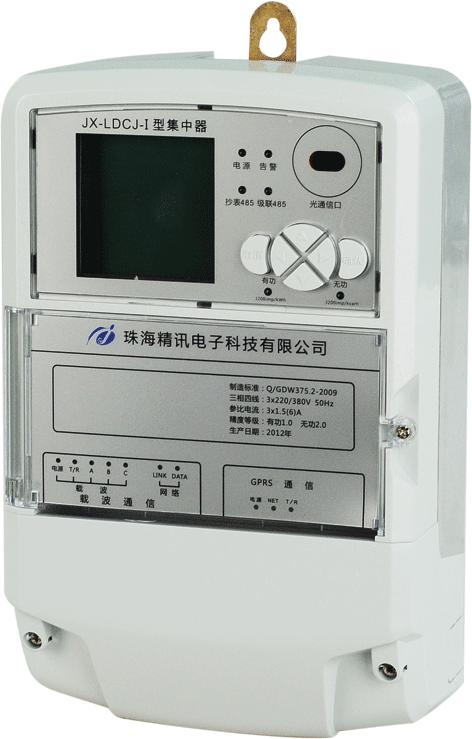 集中控制器采用先进的arm9处理器和linux系统