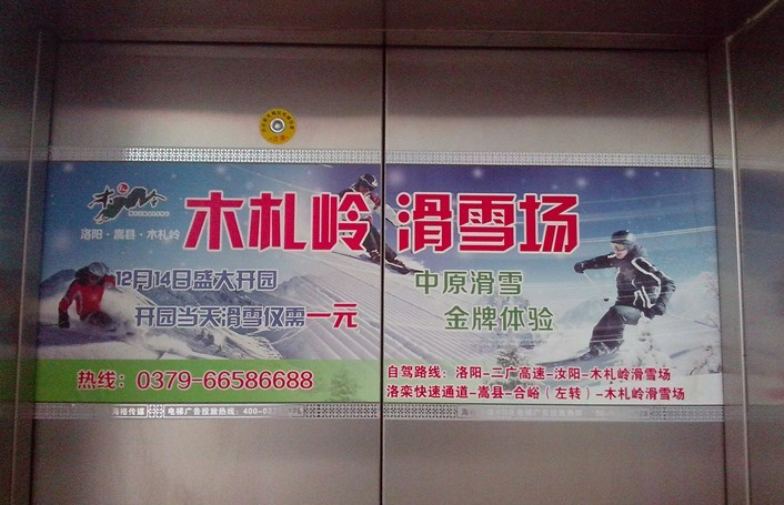 电梯门广告 洛阳电梯门媒体