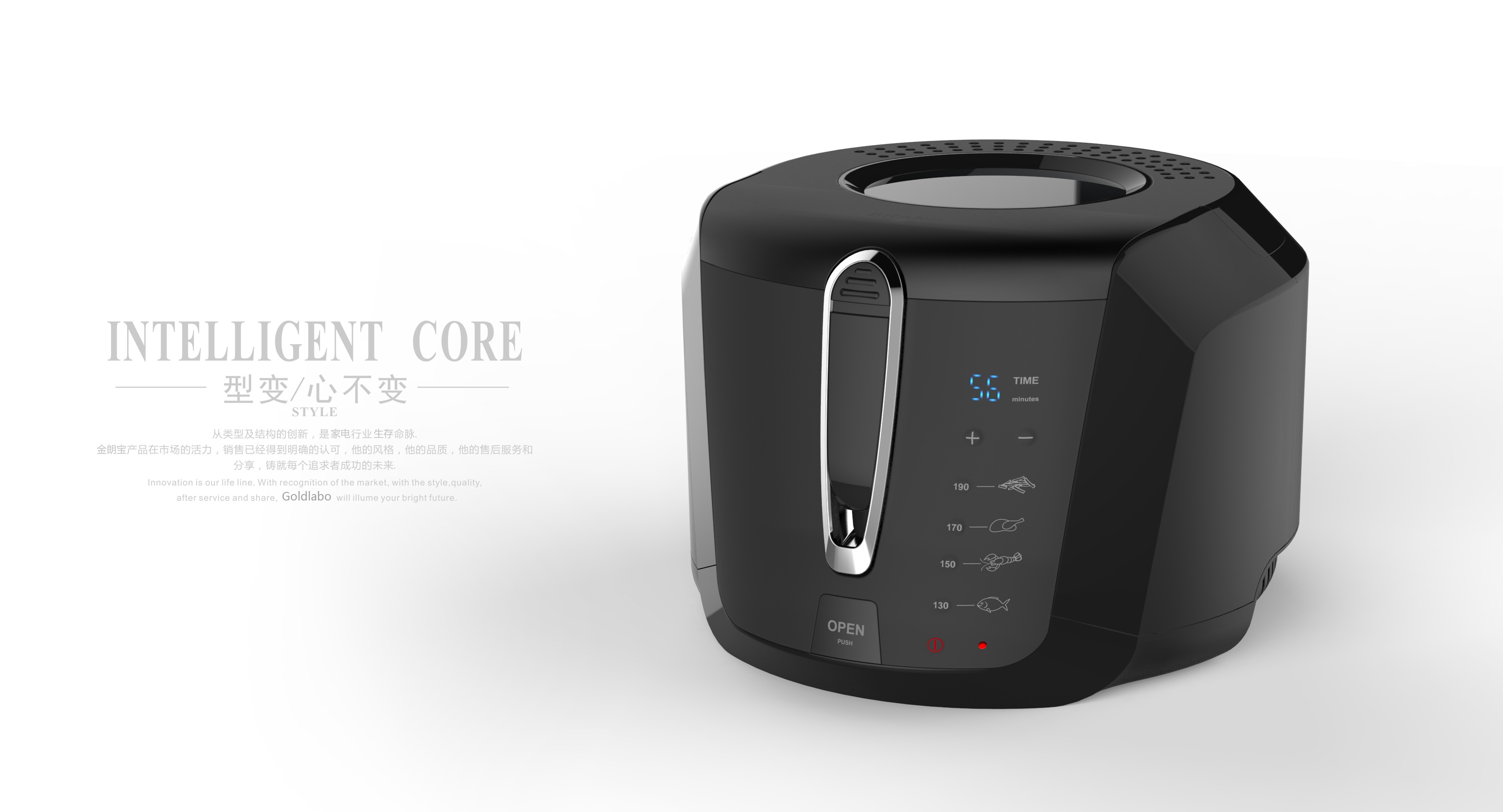 中山小家电工业设计-电饭煲设计,油炸锅设计图片